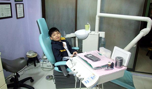 Clinic 3